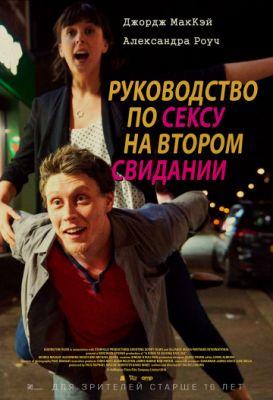 Стриптиз клуб 2009 смотреть онлайн кладоискатели клуб москва