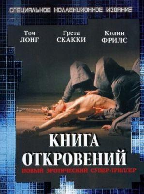 Смотреть фильм за сигаретами 2013 онлайн бесплатно в хорошем качестве сигареты р 1 купить